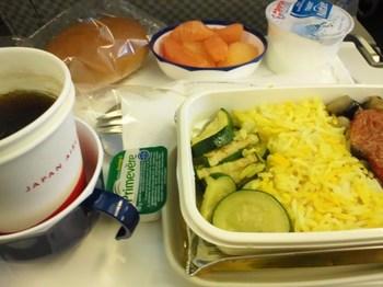1206 JAL veg meal 2.jpg