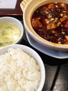 150819 香南厨房.jpg