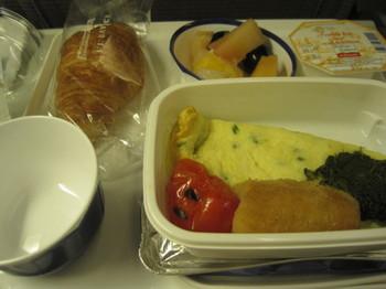 air france (JAL)機内食 paris - narita 2.JPG